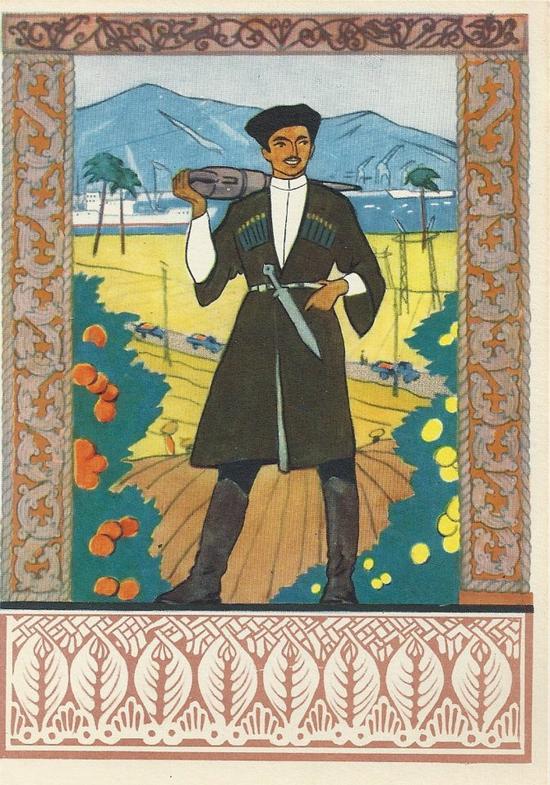 Про пожарных, грузия старые открытки