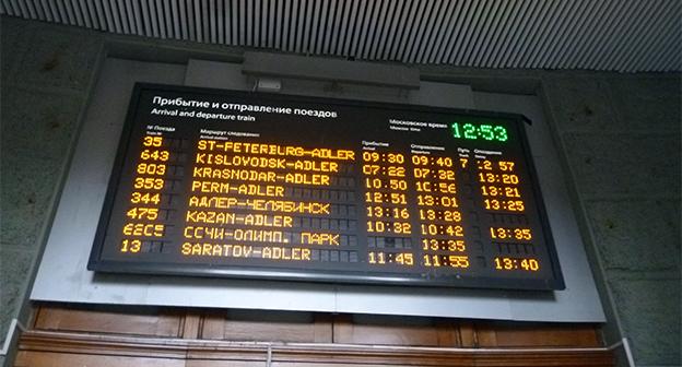 На этой странице собраны материалы по запросу железнодорожное расписание улан удэ